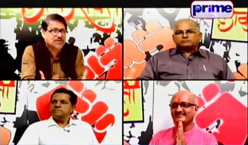 चर्चासत्र में सहभागी १. श्री. राजू नायक २. श्री. मोहनदास लोलयेकर ३. श्री. प्रकाश कामत एवं ४. डॉ. मनोज सोलंकी