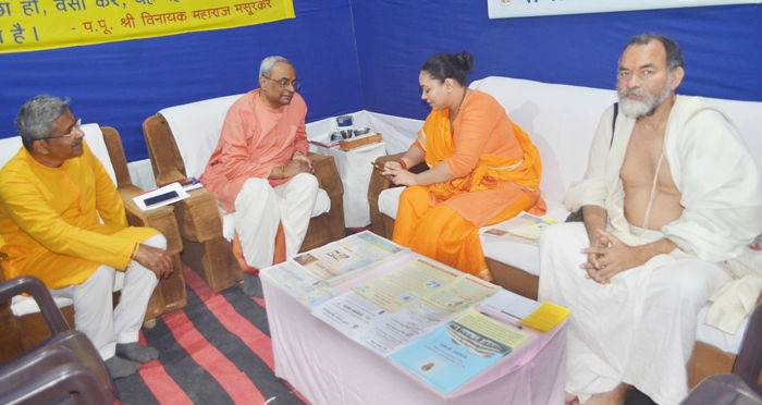Sanskrit Of The Vedas Vs Modern Sanskrit: 'Paratpar Guru Dr. Athavale Has Undertaken A Huge Mission