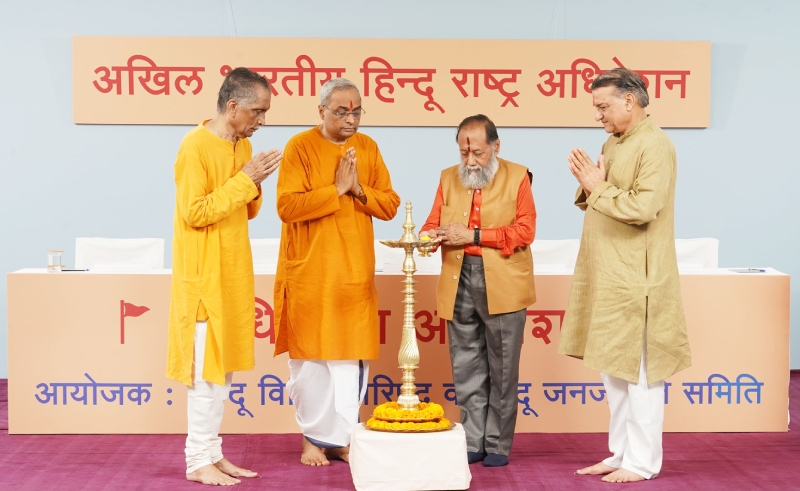 All India Hindu Rashtra Convention - Hindu Janajagruti Samiti