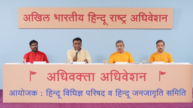 Advocates' Convention : Spiritual practice for a blissful life and sharing experiences