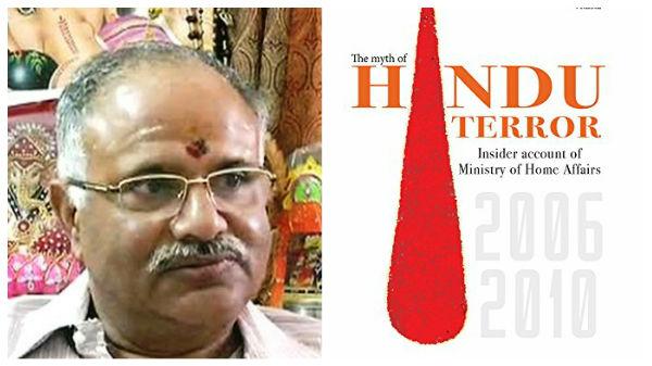 Hindu Terror Book By Rvs Mani ह द जनज ग त सम त