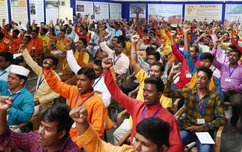 Hindu Rashtra Organisers' Training & Convention concludes in an