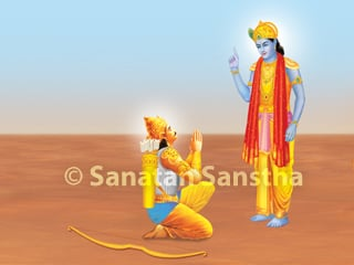 What is the real relationship between Radha and Shri Krishna