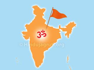 Hindu_Rashtra_6