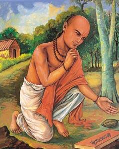Bhaskaracharya