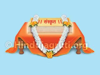 1250662733_sanskrut