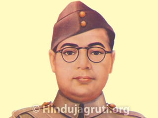Autobiography Of Subhas Chandra Bose Pdf