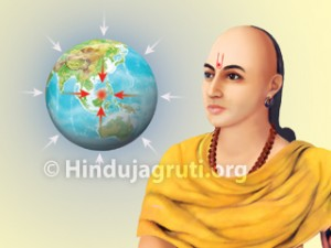 1384614231_Bhaskaracharya1
