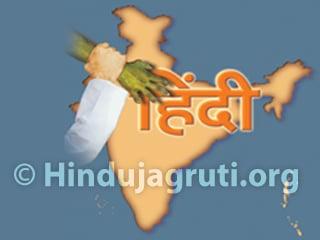 essay on indian festivals in sanskrit language