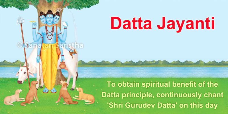 Dutta_Banner_E