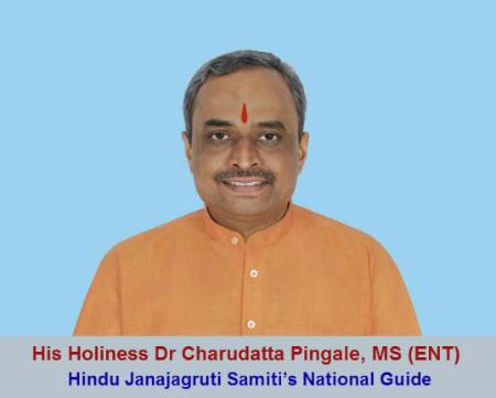 Pujya_Dr_Pingle_450