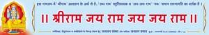ShriRam_Nampatti
