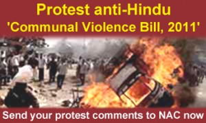 Protest the anti-Hindu 'Prevention of Communal and Targeted Violence Bill, 2011'