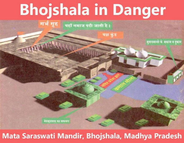bhojshala_in_danger