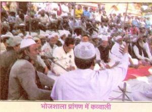 bhojshala_kawwali