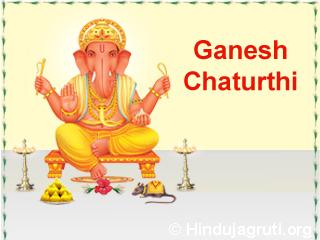 ganesh_chaturthi