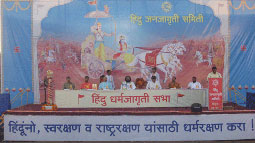 goa-dharmasabha1