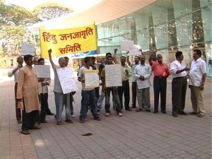 HJS members protesting the movie outside theater in Goa