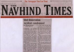 navhind-times1