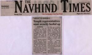 navhind-times2