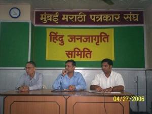 Shri. Milind Gadgil, Dr. Durgesh Samant, Shri. Ramesh Shinde at PC
