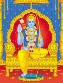 Sattvik Picture of Sree Ram pubshied by Sanatan Sanstha