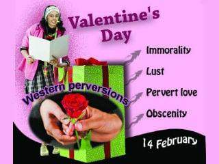 Beware of Valentine's Day