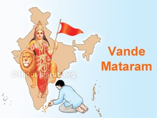 Vande Mataram : The National Song of India - Hindu