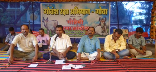 goavansha--raksha-abhiyan-dharne-andolan
