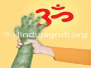 hindu_aaghat