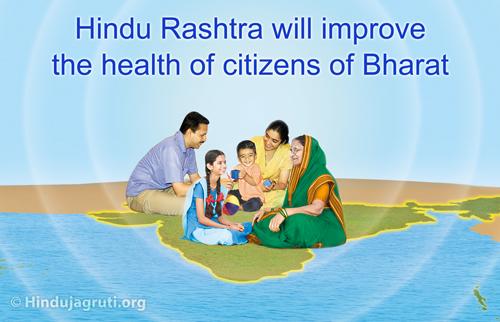 improve_health_citizens