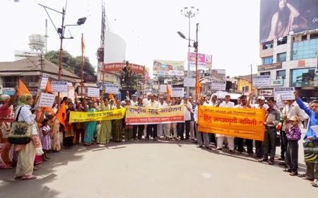 Devout Hindus present on the occasion of the Rashtriy Hindu Andolan