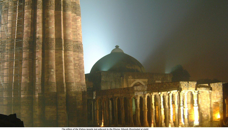 Image result for dhruv stambh qutub minar