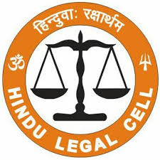 Hindu legal cell