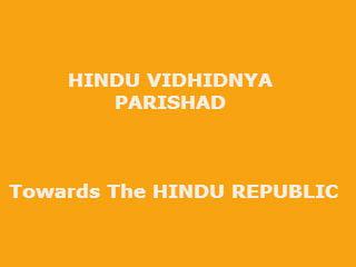 hindu-vidhidnya-parishad