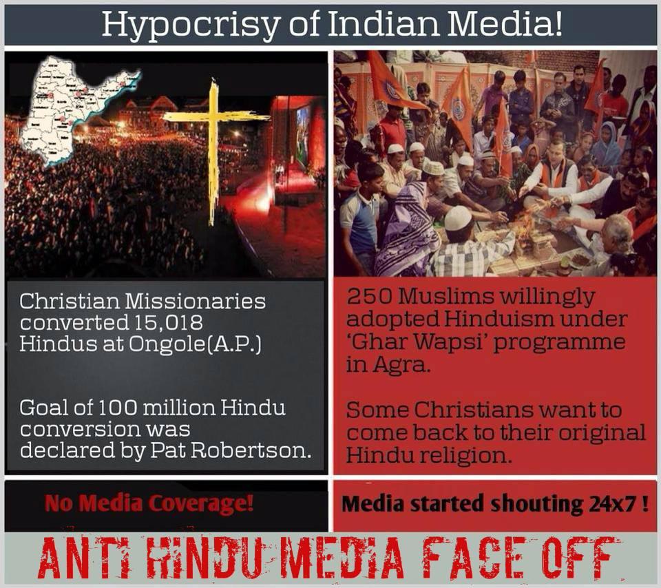 hypocrisy_of_indian_media