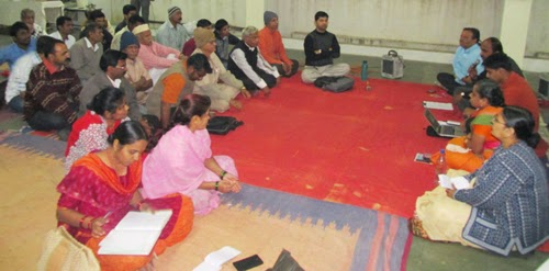 pune_chinchwad_review_meeting