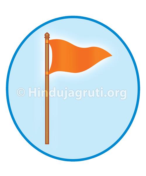 HJS_logo_new2014