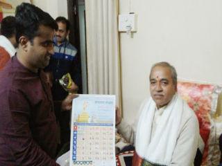 Sant-Bhet