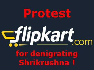 flipkart_protest