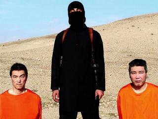 japanese_hostage_isis