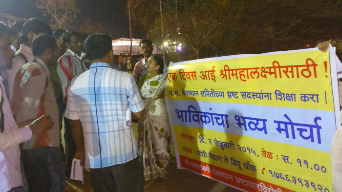 Huge response from citizens of Ubha Maruti Shivaji Peth, Kolhapur