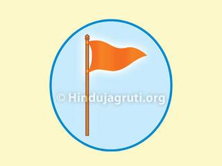 hjs-logo
