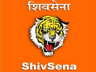 shivsena-logo
