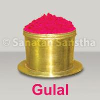 Gulal_bk