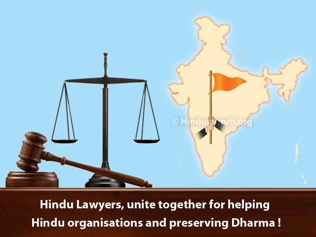 Uniting Lawyers and helping Hindu organisations