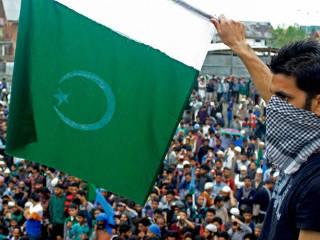Pak_Flags