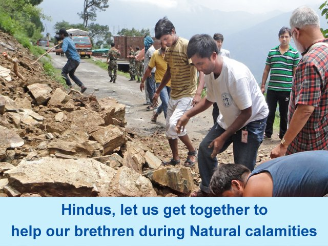 Working unitedly during National calamities