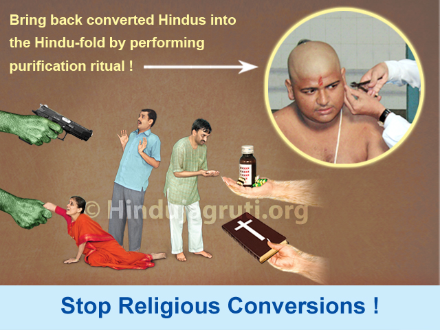 Religious conversion and gharvapsi
