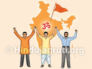 hindu_unity